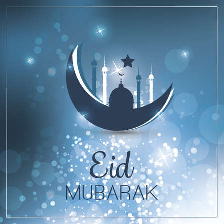 islam: Eid Mubarak - Moon in the Sky - Greeting Card for Muslim Community Festival