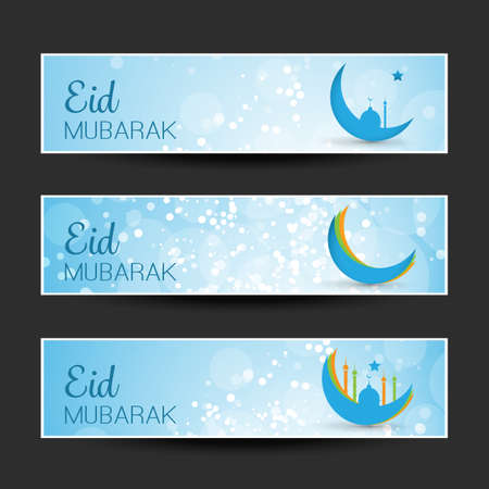 ad: Eid Mubarak - Moon in the Sky - Ad Banners for Muslim Community Festival