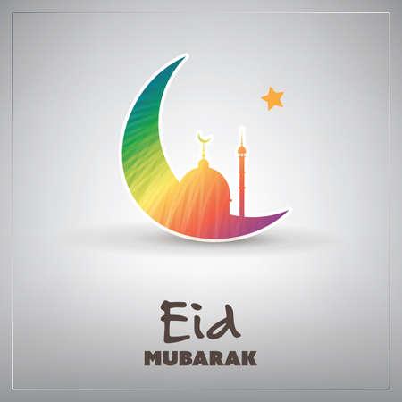 prayer tower: Eid Mubarak - Moon in the Sky - Greeting Card for Muslim Community Festival