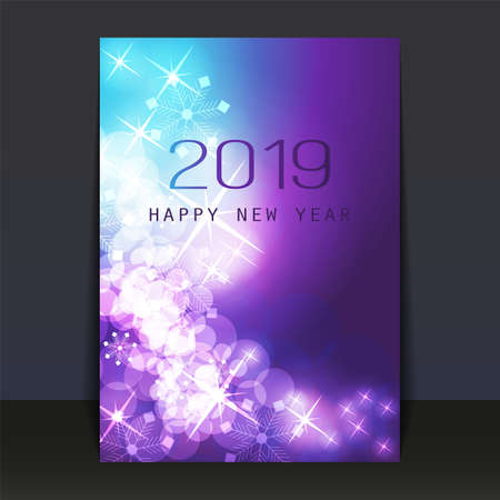 Ice Cold Blue Pattered Shimmering New Year Card, Flyer or Cover Design - 2019