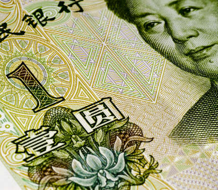 a close up of a chinese bank note