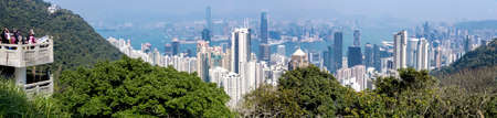 The stunning view of Hong kong from victoria Peak Stock Photo