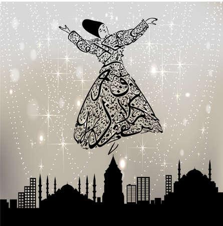 turkey istanbul: Skyline di Istanbul e la dervisci danzanti galati Vettoriali