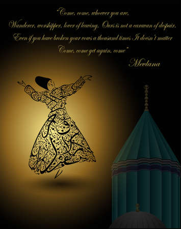 sufism: whirling dervish on the skyline of Istanbul