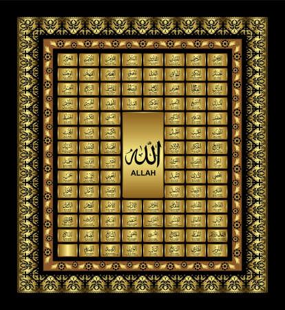 names: asmaul husna, god names