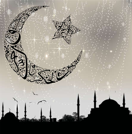sufism: istanbul and calligraphy moon and star Illustration