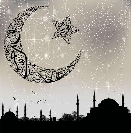 istanbul en kalligrafie maan en ster