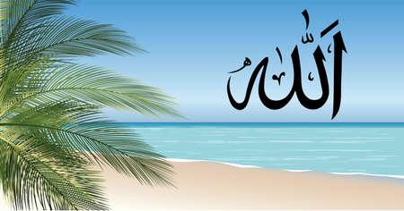 verses: God writing, nature, palm trees, sea, sky vector
