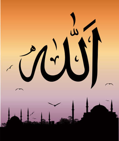 with the name of allah mosque landscape pattern   Vector