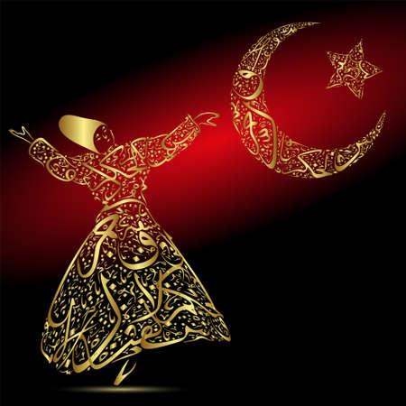 ramazan: calligraphy, dervish, moon and star Illustration