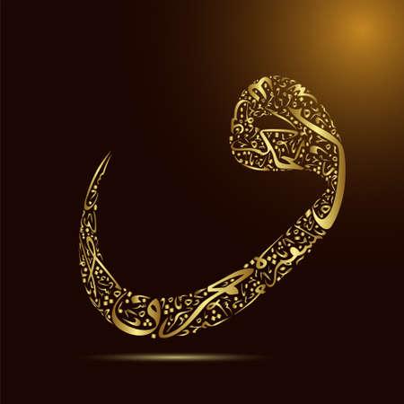 Vector calligraphy golden Arabic figure Vector