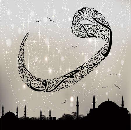 arabische letters: Istanbul moskeeën met kalligrafie en letter vav Stock Illustratie