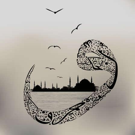 Istanbul moskeeën met kalligrafie en letter vav Stock Illustratie