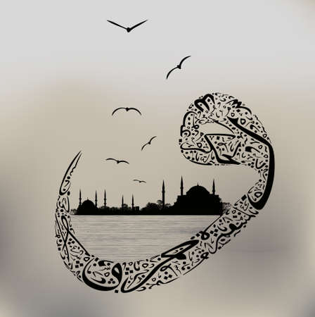 learning arabic: Istanbul mosques with calligraphy and letter vav Illustration