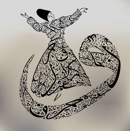 dervish and arabic calligraphy letter Vector