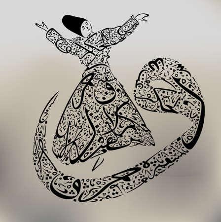 ramazan: dervish and arabic calligraphy letter