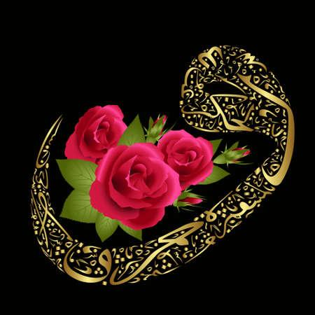 arabische letters: roos decoratie en kalligrafie Arabische letters