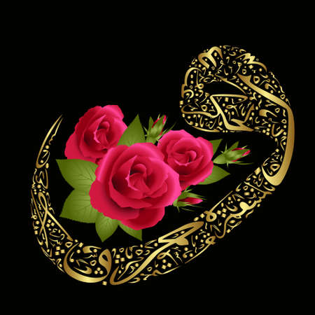 lettres arabes: rose d�coration et la calligraphie des lettres arabes Illustration