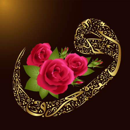 rose decoration and calligraphy arabic letters Vector