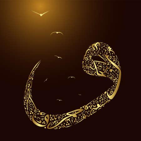 arabische letters: Vector kalligrafie gouden Arabisch cijfer en vogels Stock Illustratie