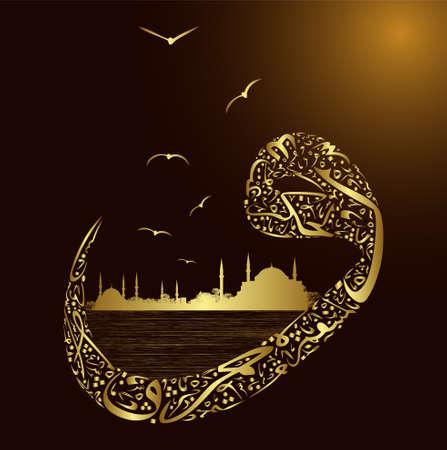 arabische letters: abstracte istanbul silhouet met kalligrafie en letter vav Stock Illustratie