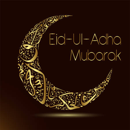 mubarak: Eid-Ul-Adha Mubarak
