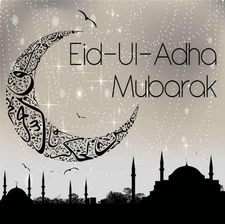 adha: Eid-Ul-Adha Mubarak