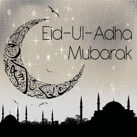 Eid-Ul-Adha Mubarak