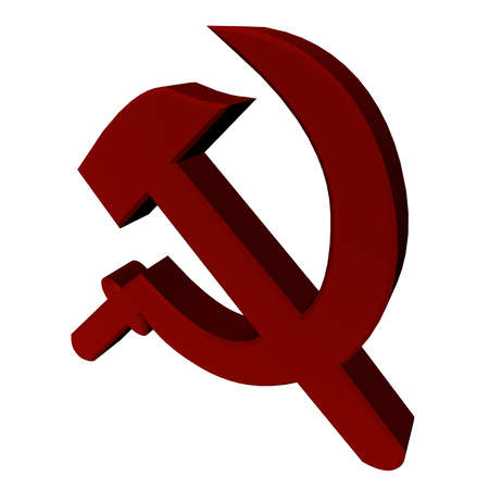 communistic: CCCP Sovi�tica comunista