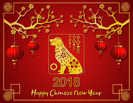 happy chinese new year 2018 background year of the dog stock photo 93478013