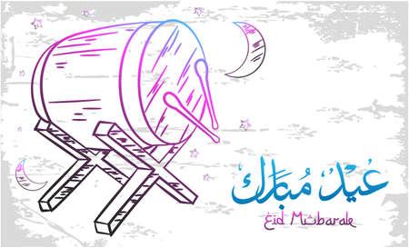 Eid mubarak greeting card on doodle style