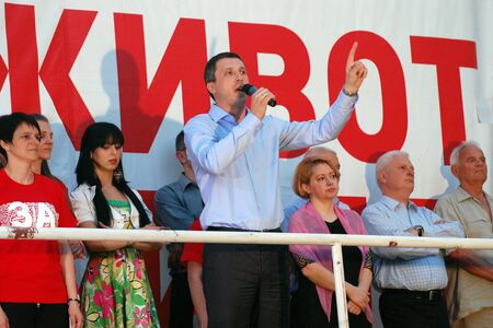 political party: Bosko Obradovic makes a speech in Novi Sad on 2nd May 2012. He is from political party Dveri.