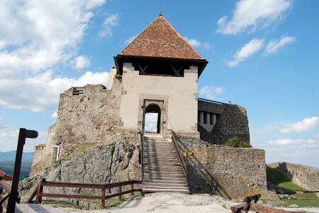 visegrad: It is a part of Visegrad castle.