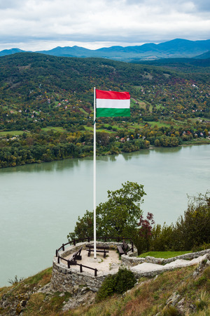 The Hungarian flag is in Visegrad town in Hungary.