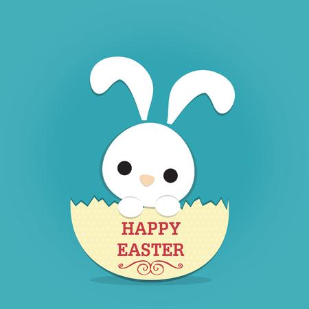 """яичная скорлупа: белый кролик в два раза яичной скорлупы с текстом  """"Счастливой Пасхи """" на синем фоне. Иллюстрация"""
