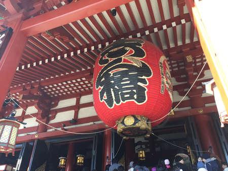 asakusa: Lantern at the Asakusa shrine in Japan. Stock Photo