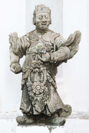 Chinese Doll  Stand  photo