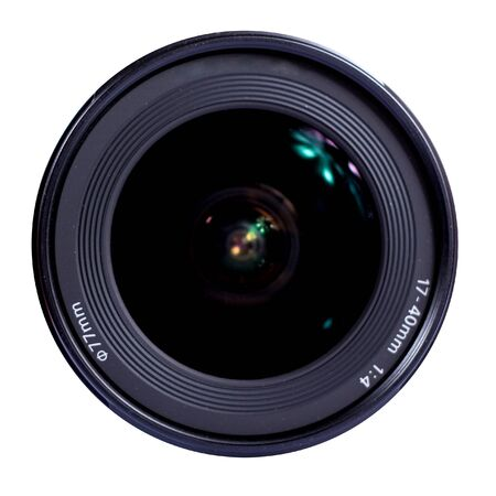 proffessional: Isolated proffessional photo lens at white background