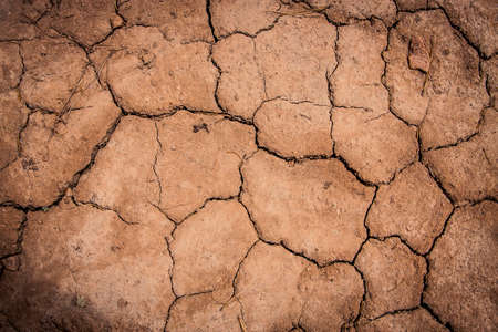 Cracked dirt caused by a drought Stock fotó