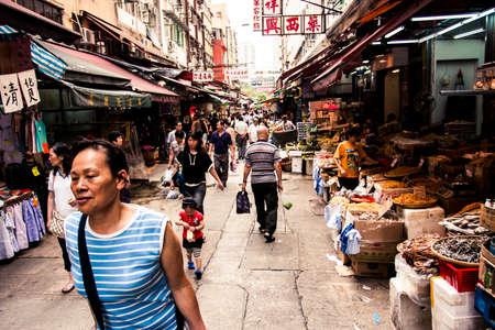Hong Kong, China - 4 June, 2009: Apliu street market in Sham Shui Po, a district in Kowloon, Hong Kong