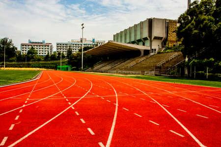 Running track at a university Editorial