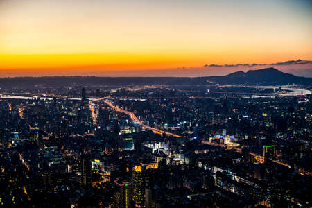 Taipei, Taiwan - 3 October, 2012: Cityscape of Taipei from a high vantage point Reklamní fotografie - 77498144