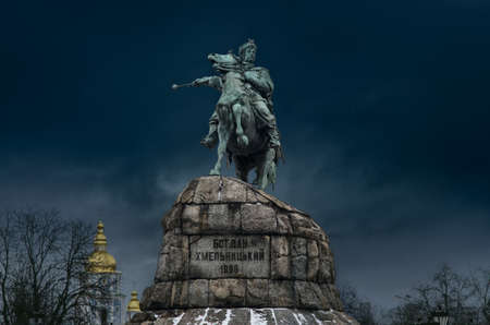 Monument of Bogdan Khmelnitsky and Mikhailovsky Monastery