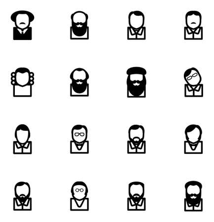 Avatar Icons Famous Scientists