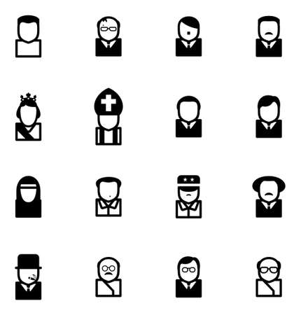 20th: Avatar Icons 20th Century Historical Figures Illustration
