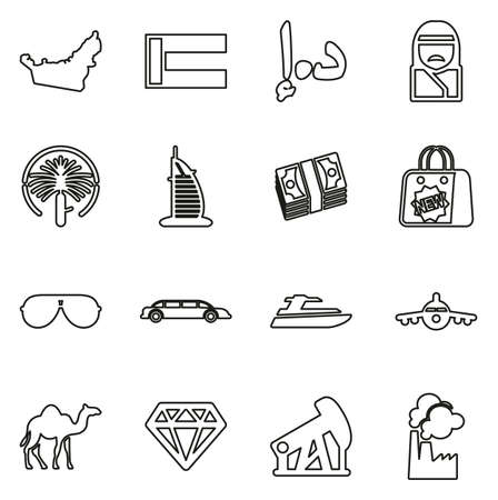 United Arab Emirates Icons Thin Line Vector Illustration Set Ilustração