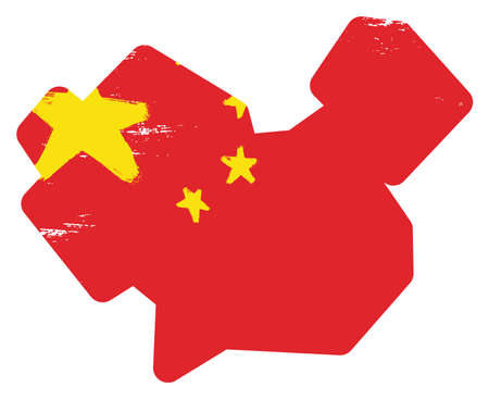 China Flag & Map Vector Hand Painted with Rounded Brush