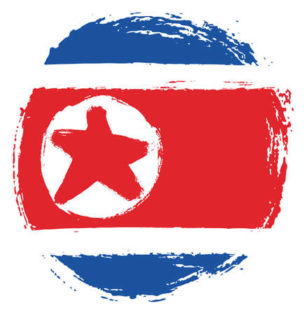 North Korea Circle Flag Vector Hand Painted with Rounded Brush