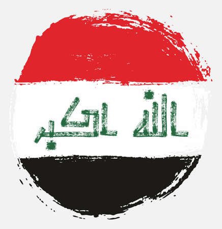 Iraq Circle Flag Vector Hand Painted with Rounded Brush