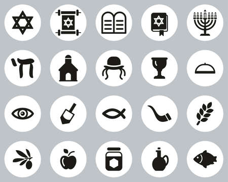 Judaism Religion & Religious Items Icons Black & White Flat Design Circle Set Big